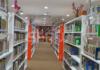 Perpustakaan riset BPK RI
